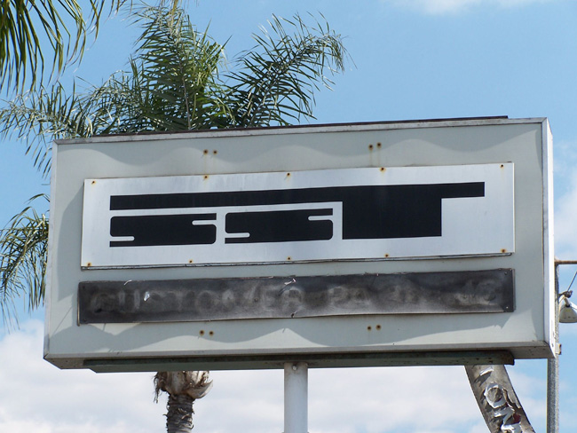 SST Records sign at the label's final LA location in Long Beach